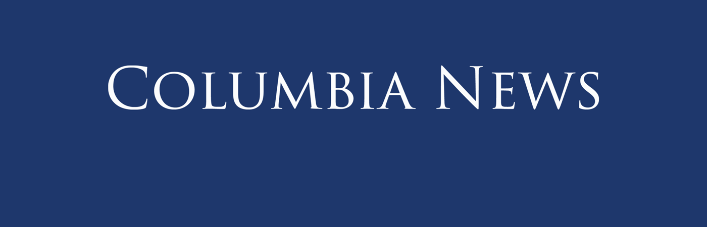 "The words ""Columbia News' in white text on a dark blue background"